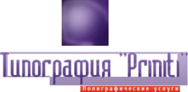 Логотип компании Printi