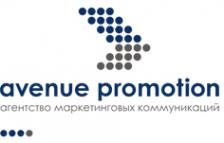 Логотип компании AVENUE-Promotion