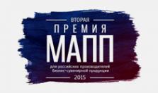 Логотип компании Ремар