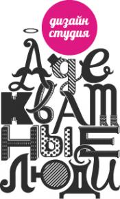Логотип компании Адекватные люди