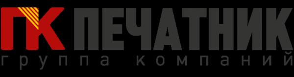 Логотип компании Печатник