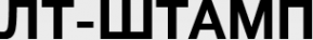Логотип компании ЛТ-Штамп