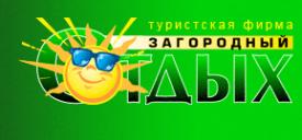 Логотип компании Загородный отдых