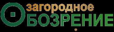 Логотип компании Загородное обозрение