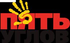Логотип компании Пять углов