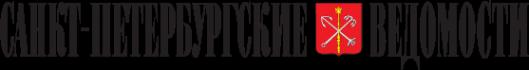 Логотип компании СПВ АО
