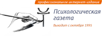 Логотип компании Психологическая газета