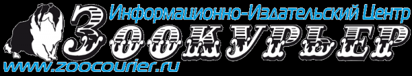 Логотип компании Петербургский Зоокурьер
