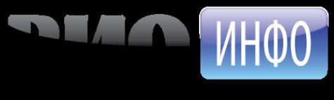 Логотип компании РИО инфо