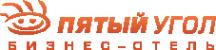 Логотип компании Пятый Угол
