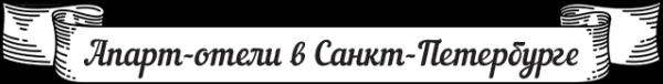 Логотип компании Нарвская