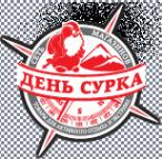 Логотип компании День Сурка