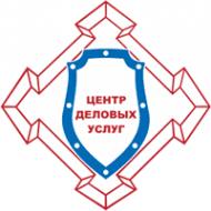 Логотип компании Центр деловых услуг