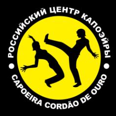 Логотип компании Capoeira Cordão de Ouro