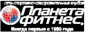 Логотип компании Планета Фитнес