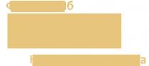 Логотип компании Фемида