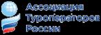 Логотип компании ЮТС
