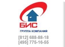 Логотип компании БИС