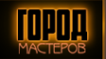оператор ооо город мастеров спб дизайн