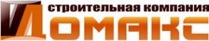 Логотип компании Домакс