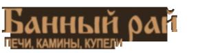 Логотип компании Банный рай
