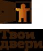 Логотип компании Твои Двери