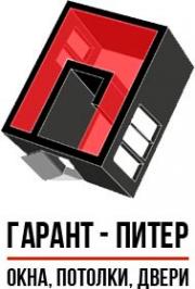 Логотип компании Гарант-Питер