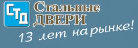 Логотип компании СТД