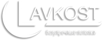 Логотип компании LAVKOST
