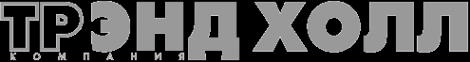 Логотип компании Трэнд Холл