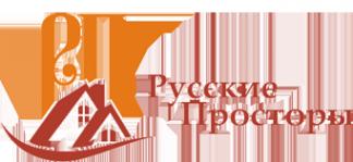 Логотип компании Русские Просторы