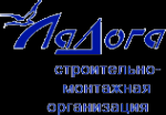 Логотип компании Ладога АО