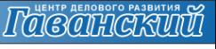 Логотип компании Гаванский