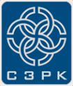 Логотип компании СЗРК