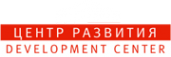 Логотип компании Центр Развития