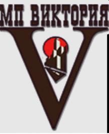 Логотип компании МП Виктория