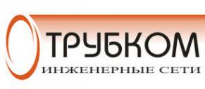 Логотип компании Трубком