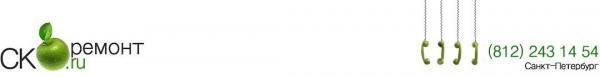 Логотип компании Интерио Дизайн