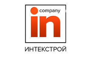 Логотип компании ИнтекСтрой
