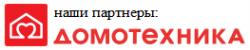 Логотип компании СтройЭкспресс