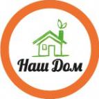 Логотип компании Наш Дом