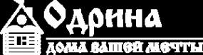 Логотип компании Одрина