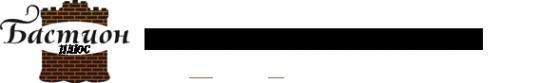Логотип компании Бастион плюс