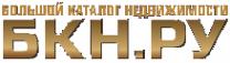 Логотип компании Александр Недвижимость