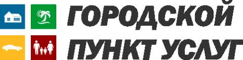 Логотип компании Консалтинг Профи