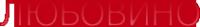 Логотип компании ЛВ-девелопмент