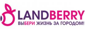 Логотип компании Landberry