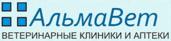 Логотип компании АльмаВет