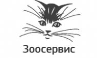 Логотип компании Зоосервис