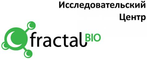 Логотип компании Фрактал Био